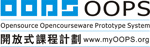 Opensource Opencourseware